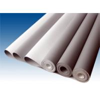 Buy cheap PVC waterproofing membrane from wholesalers