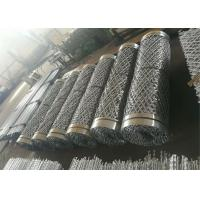 Buy cheap Galvanized Powder Coated 2.4m high Welded Ripper Razor Mesh Fence from wholesalers