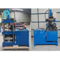Buy cheap Large Output Low Noise Automatic Operating Motor Stator Separator from wholesalers