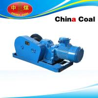 Buy cheap JH-5 prop pulling winch from wholesalers
