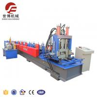 Buy cheap C channel steel roll forming machine,Cold steel strip c chape purlin roll forming machine from wholesalers