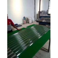 Buy cheap Twin Screw Roofing Sheet Making Machine With PET Flakes Material High Efficient from wholesalers