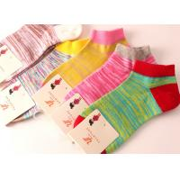 Buy cheap cotton invisible socks for girls from wholesalers
