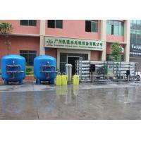 Buy cheap 50T/H Ultrapure Water System / Purifier System With CNP High Pressure Pump from wholesalers