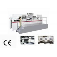 Buy cheap Industrial Foil Stamping Embossing Machine , Full Auto Hot Foil Stamping Machine from wholesalers