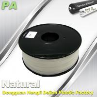 Buy cheap Diameter Of 1.75mm And 3.0mm PA  Nylon 3D Printer Filament  Materials from wholesalers
