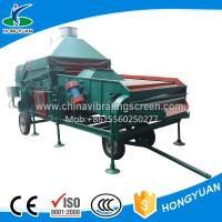 Buy cheap Household peanut cleaner gravity sieving grader/Castor bean cleaning machine from wholesalers