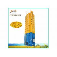 Buy cheap Automatic Control Batch Type Grain Dryer With Husk Burner 15 Tons Capacity from wholesalers