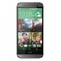 Buy cheap HTC One M8, Amber Gold 32GB from wholesalers