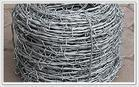 Buy cheap Galvanized Barbed Iron Wire product