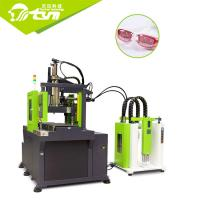 Buy cheap 21Mpa Liquid Silicone Rubber Injection Molding Machine For Diving Googles from wholesalers
