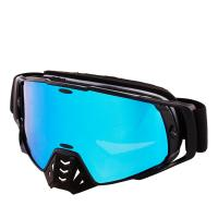 Buy cheap 2018 new style tear off function blue revo coating lens motocross goggles, motorcycle goggles with TPU frame from wholesalers