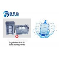 Buy cheap 5 Gallon Injection Blow Moulding Stainless Steel For Bottle Blowing Machine from wholesalers