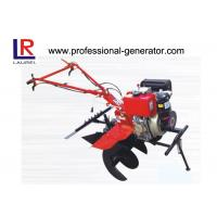 Buy cheap Paddy Land Mini Tiller Cultivator , 35cm Ridging Height Small Garden Rototiller from wholesalers