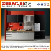 Buy cheap new modern two colors kitchen cabinets with stove island gorgeous style from wholesalers