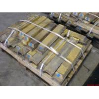 Buy cheap Copper Ingot 99.97 from wholesalers