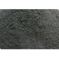 Buy cheap Industrial Silicon Carbide Media , Silicon Carbide Grit Powder Wear Resisting from wholesalers