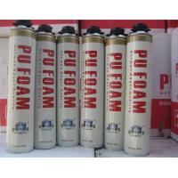 Buy cheap Fire Proof PU Foam Spray Can / Aerosol Polyurethane Foam Insulation B2 Grade from wholesalers