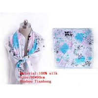 Buy cheap Silk scarf,hand painted silk scarf, silk printed scarf, silk scarves, fashion scarf, ladies' scarf,t from wholesalers