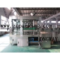 Buy cheap automatic glass bottle aluminium cap machine from wholesalers