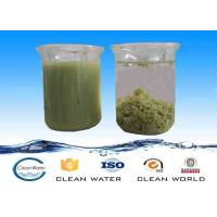 Buy cheap color removal chemical factory price CW-01colorless or light-color liquid from wholesalers