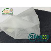 Buy cheap Circular Stretch Fusible Knit Interfacing from wholesalers