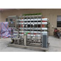 Buy cheap Industrial Reverse Osmosis Membrane RO Plant 2000 Lph Sewage Water Treatment from wholesalers