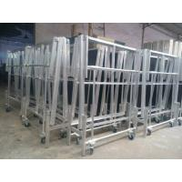 Buy cheap Portable Folded Performance Movable Stage Platform For Hotel from wholesalers
