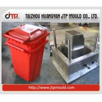 Buy cheap big capacity plastic dustbin mould from wholesalers