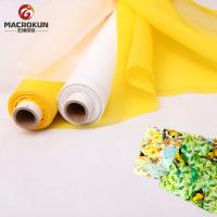 Buy cheap 100% monofilament 77T-55 195 mesh polyester silk screen printing mesh from wholesalers