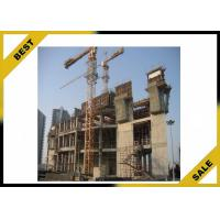 Buy cheap CQ Climbing Scaffolding Crane - Independentself , Auto Climbing Formwork System product