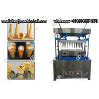 Buy cheap Electric Pizza Cone Forming Machine|15cm Stainless Steel Pizza Cone Machine For Sale from wholesalers