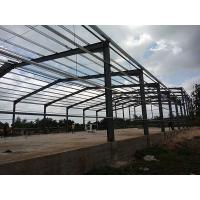 Buy cheap Fast Construction Steel Structure Poultry House Auto CAD 3D / 3S Drawing Design from wholesalers