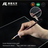 Buy cheap Clear plastic sheet Scratch Resistant Acrylic Sheet for robot partitions, aluminium profile modular assembly from wholesalers