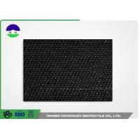 Buy cheap Monofilament Woven Geotextile Fabric 270G from wholesalers