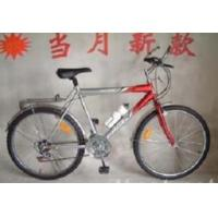 Buy cheap mountain bicycle from wholesalers