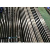Buy cheap Thin Wall Stainless Steel Tubing , Engineering Machinery Carbon Steel Pipe from wholesalers