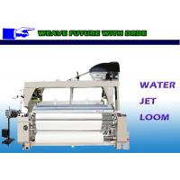 Buy cheap Single Electronic Feeder 90inch Water Jet Looms Production 500 - 570 RPM Speed from wholesalers
