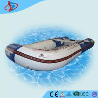 Buy cheap Blue Huge Banana PVC Inflatable Boats Security For Swimming Pool from wholesalers