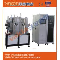Buy cheap TiN / Titanium Nitride Plating,  PVD Ion Plating Machine, Gold  Cathodic Arc Vacuum Plating Machine from wholesalers