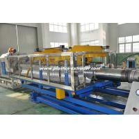Buy cheap Top Quality Corrugated Double Wall HDPE Pipe Extruder  50mm - 200 mm 120kw from wholesalers
