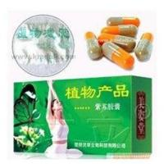 Buy cheap Botanical Zisu slimming capsule from wholesalers