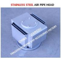 Buy cheap Stainless steel breathable cap for Fuel Oil tank DS80S CB/T3594-199 from wholesalers