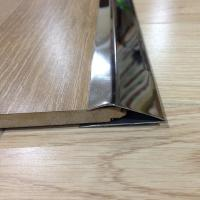 Buy cheap stainless steel metal floor strip trim edges brushed finish tile trim from wholesalers
