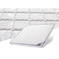 Buy cheap Queen Size Bed Mattress / Coconut Palm Mattress Folding With Base Foam from wholesalers