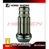 Buy cheap Nut Racing Refit Screw from wholesalers