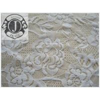 Buy cheap lace fabric jacquard fabric UT-535 from wholesalers