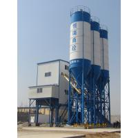 Buy cheap HZS90 90m3/h ready mixed concrete batching plant price for sale with sicoma mixer from wholesalers