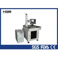 Buy cheap Cold Source Automatic Marking Machine UV Laser Device For Tile Glass Engraving from wholesalers
