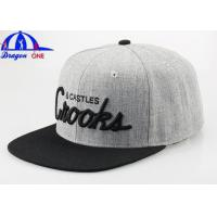Buy cheap Wool Viscose Snapaback Caps With 3D Embroidery Logo On Front from wholesalers